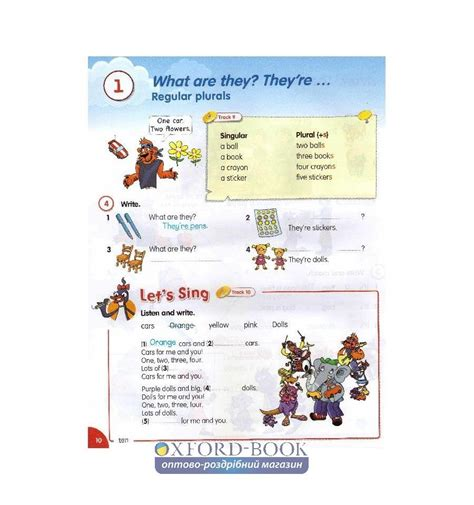 Fly High 2 fly high 2 grammar pupils book with cd