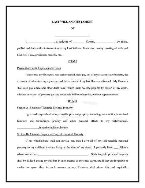 Best Photos Of Blank Gift Deed Form Free Printable Quit Claim Deed Form Sle Gift Deed Of Nc Last Will And Testament Template