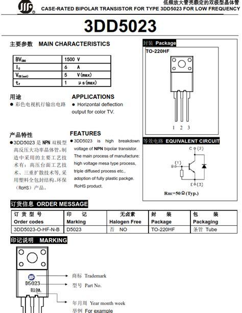 transistor horizontal bu4508dx solucionado reemplazo transistor h d5023 yoreparo