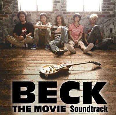 beck the soundtrack 06 maho s ringtone beck the original soundtrack