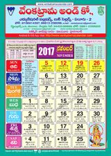 venkatraama   telugu calendar    excel calendar excel calendar template