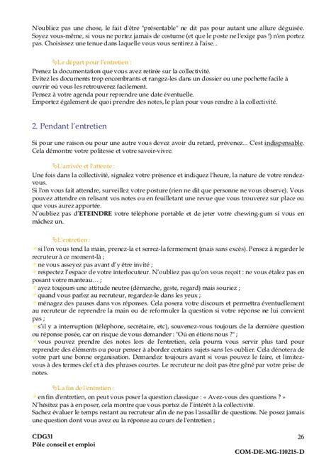 Exemple Lettre De Motivation Administration Publique Lettre De Motivation Fonction Publique Lettre De Motivation 2017