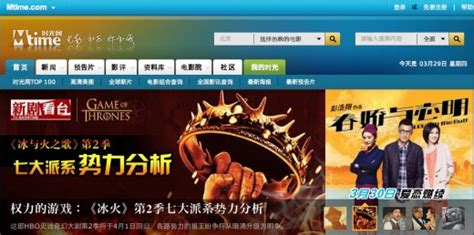 chinese film website mtime unveils box office tracking movie merchandising app