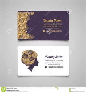 Beauty Visiting Card Design Beauty Salon Luxury Business Card Design Template With Beautiful Stock Vector Image 52583643
