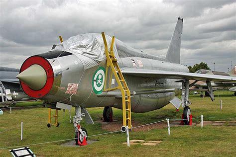 Raket Astec Aero Lightning 55s electric lightning