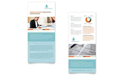 free template for 4x9 rack card management consulting rack card template design