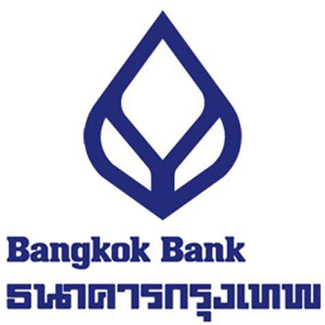 ธนาคารกรุงเทพ รับสมัครงาน วุฒิปริญญาตรี - หางาน สมัครงาน ...