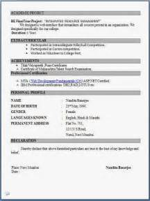 Resume Format Pdf by Fresher Resume Format