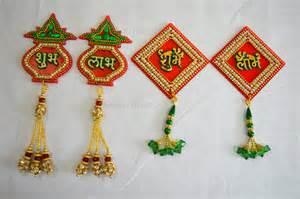 wall hanging design diy diwali shubh labh door hanging wall decor making