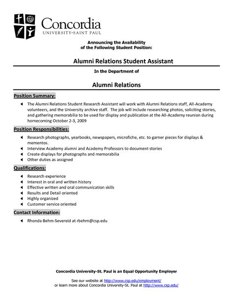 Internal Job Posting Template Posting Template Word