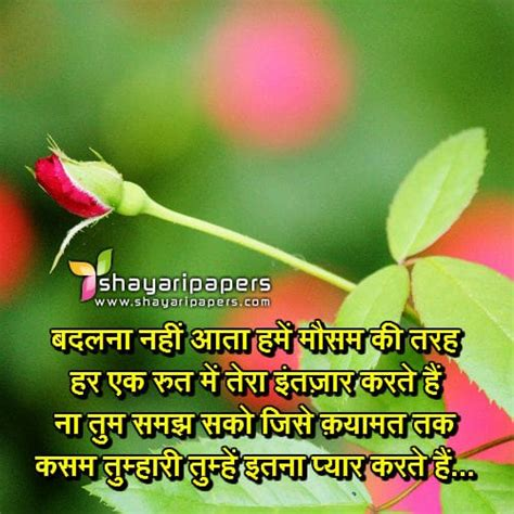 day shayari dhoka sms image check out dhoka sms image cntravel
