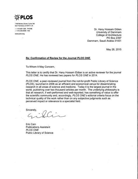 plos one word template letter of resignation hostile work environment resume
