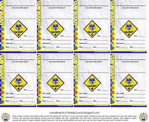 Cub Scout Certificate Templates by Akela S Council Cub Scout Leader Cub Scout Award