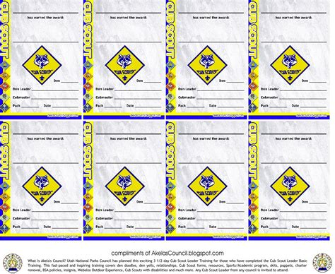 cub scout advancement card templates packmaster akela s council cub scout leader cub scout award