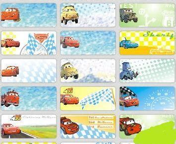 Stiker Nama Anak Bayi Lucu Unik Murah jual cars sticker name label small stiker nama anak lucu karakter cars disney untuk buku