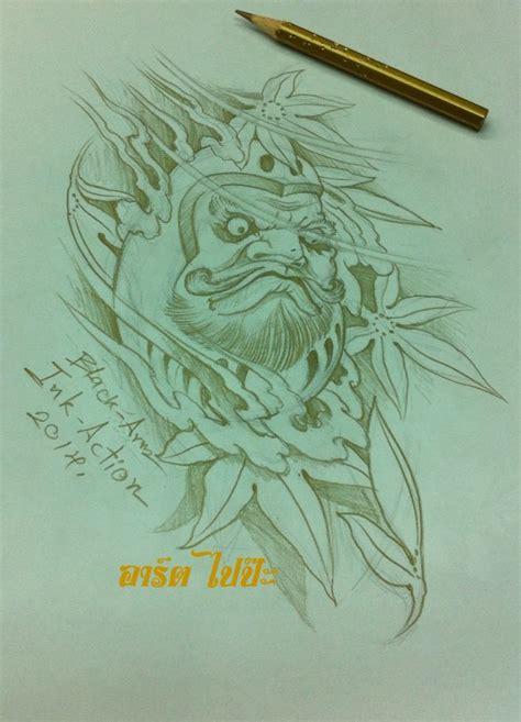 est tattoo ideas drawings brubwynus daruma design tattoo design by black arm pinterest