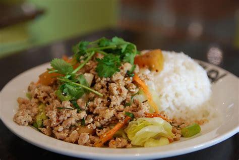 Larb Gai with Rice - Mint Thai AUD12   A mild chicken larb ... White Chicken