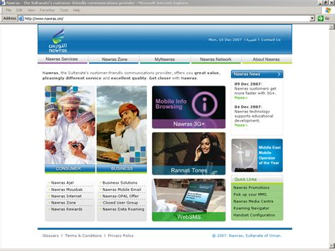 nawras website home page arun rajagopal work
