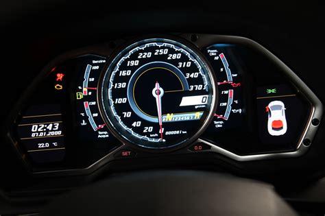 Lamborghini Aventador ~ autosmr