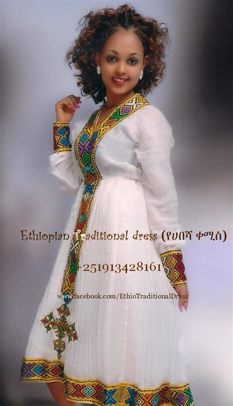 17 Best images about Ethiopian dresses on Pinterest   Full skirt dress, Peep toe pumps and