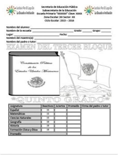 examen de quinto de primaria tercer bloque con respuestas examen del quinto grado para el tercer bloque del ciclo