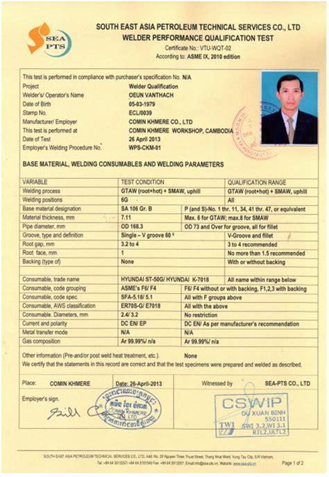 welding certification accreditation pdf