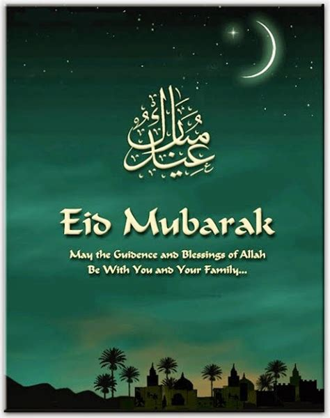 eid mubarak may the guidance and blessings of allah be