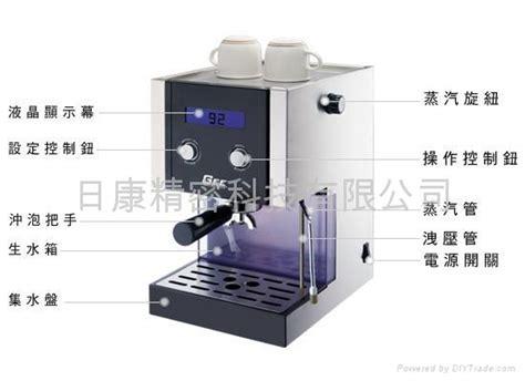 espresso coffee machine gee taiwan manufacturer