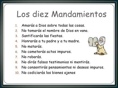 los diez mandamientos para nios los diez mandamientos cristianos related keywords los