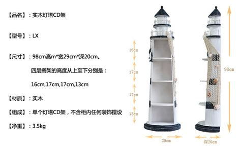 Lighthouse Shelf by 1000 Images About Lighthouses On Shelf Units