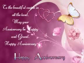 26 wedding anniversary wishes