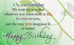 Happy Birthday Cards To Send In Text Message Happy Birthday Wishes Quotes Images Greetings Birthday