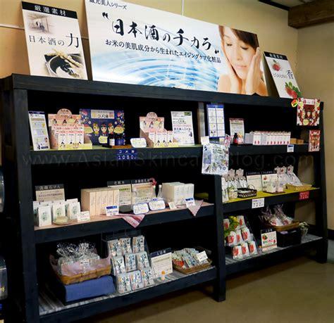 Preloved Kuramoto Bijin Komeyu Rice Japan my asian skincare story tonoike sake brewery visit and