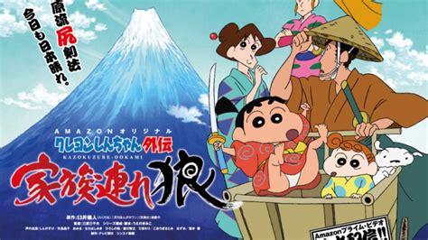 Crayon Shin Chan Family orders new spinoff of japan s crayon shin chan