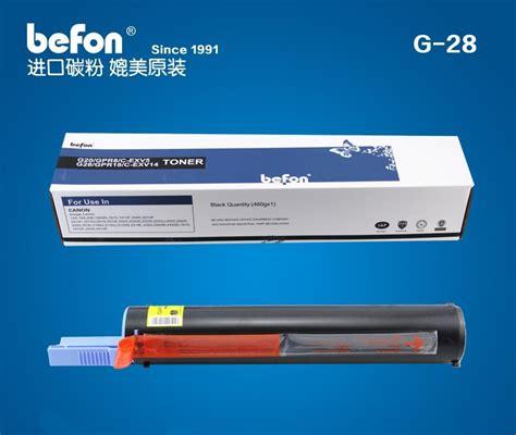 Toner Npg 28 toner cartridge npg 28 toner cartridge price
