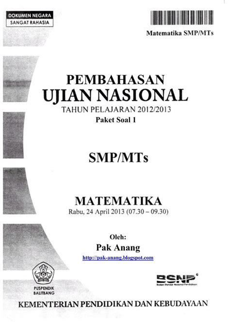 Soal Dan Prediksi Un Usbn Smp 2018 Edisi 5 Tahun Terbaru 2017 gratis 20 paket soal ujian nasional matematika smp mts tahun 2015 2016