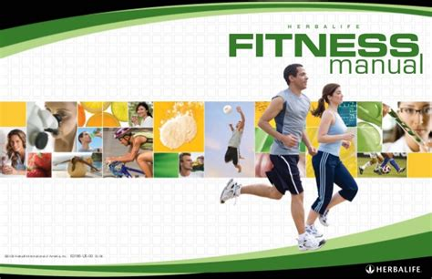 manual de entrenamiento skin herbalife herbalife fitness manual