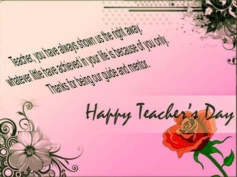 teachers day invitation card templates happy teachers day greeting cards 2016 free