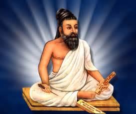 Thiruvalluvar vikadakavi
