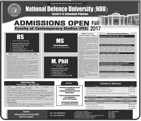 Mba Application Deadlines Fall 2017 by National Defence Islamabad Fall Admissions 2017