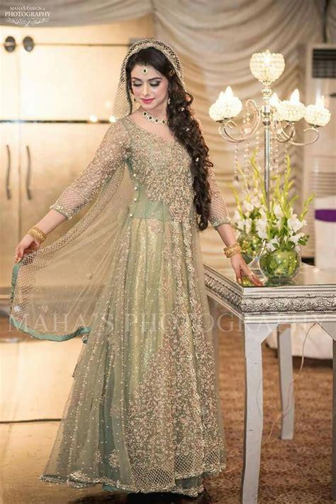 latest engagement bridal dresses collection