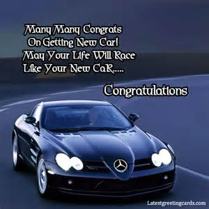 congratulations on new car message congratulation cards animated congratulation cards