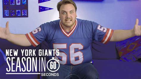 york giants fans york giants fans season in 60 seconds