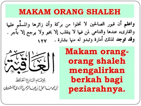 Agar Doa Dikabulkan Allah Mansur Abdul Hakim konsep dan dalil tabarruk
