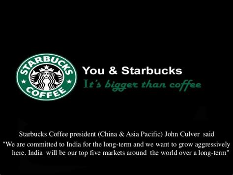 Starbucks Online Gift Card India - starbucks corporation indian coffee ppt
