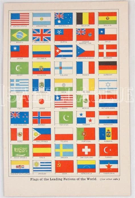 flags of the world history 43 best images about jamestown settlement on pinterest