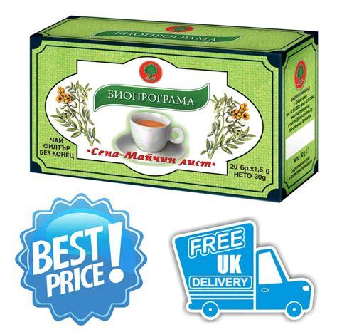 Best Otc Detox Tea by Senna Tea Weight Loss Laxative Detox 20 Tea