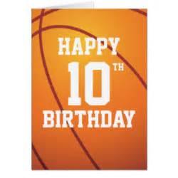 basketball birthday greeting cards zazzle