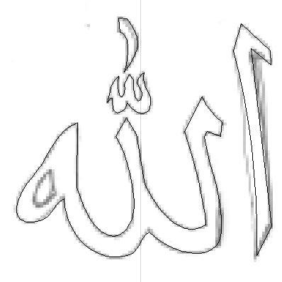 tutorial mewarnai kaligrafi tutorial coreldraw 11 12 x3 x4 x5 x6 x7 lengkap
