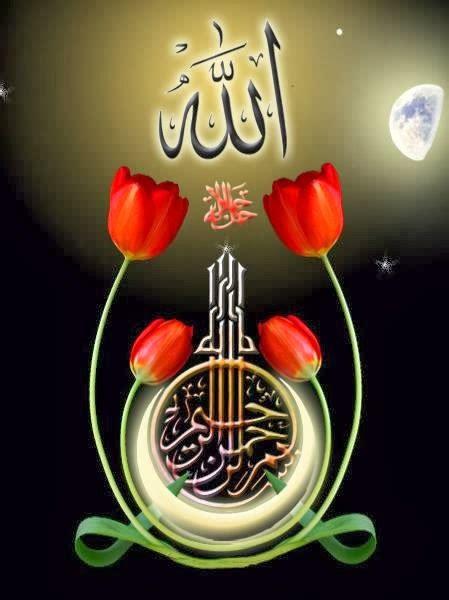 wallpaper dinding islamic islamic wallpapers for mobile free download neha sharma